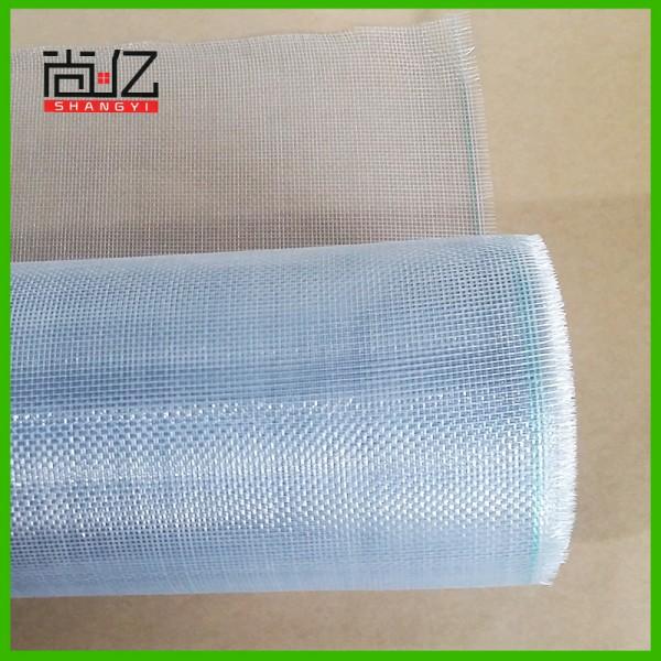 优质铝合金丝网 铝镁合金窗纱 铝丝编织过滤网 装饰网