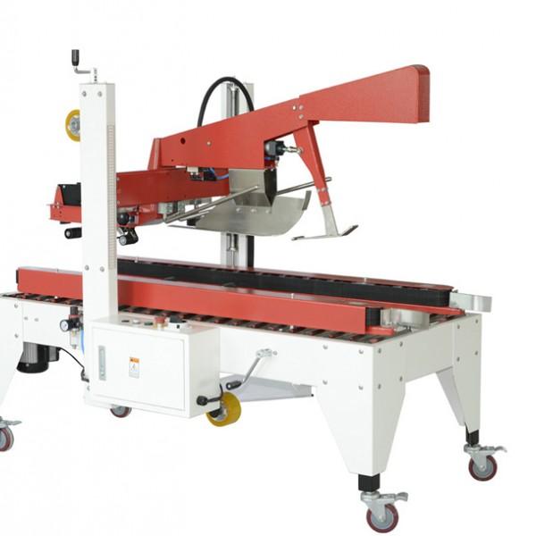 自动折盖封箱机BJE-FX001