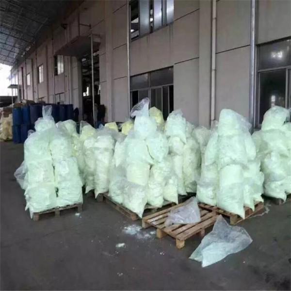 荧光增白剂OB可以提高塑料的白度