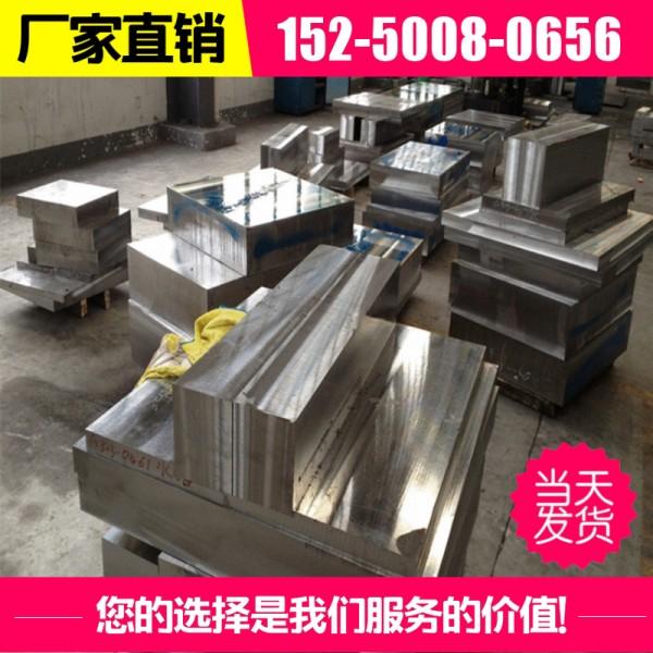 昆山模具钢厂NAK80耐腐蚀镜面模具钢 精光板加工