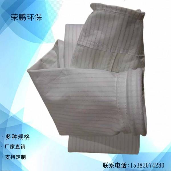 除尘布袋哪里有卖的  除尘布袋厂家直销 优质厂家