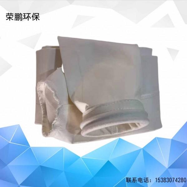 除尘布袋制作视频 除尘布袋骨架厂家 优质除尘布袋