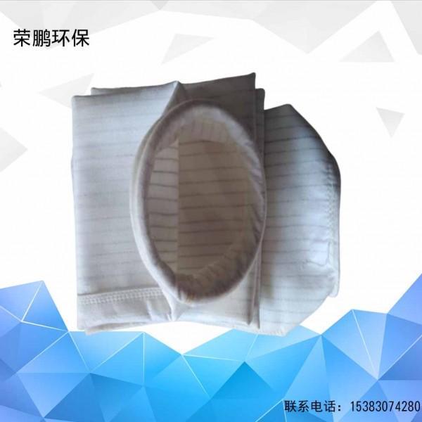耐高温除尘布袋 工业除尘器布袋 厂家直销 支持定制