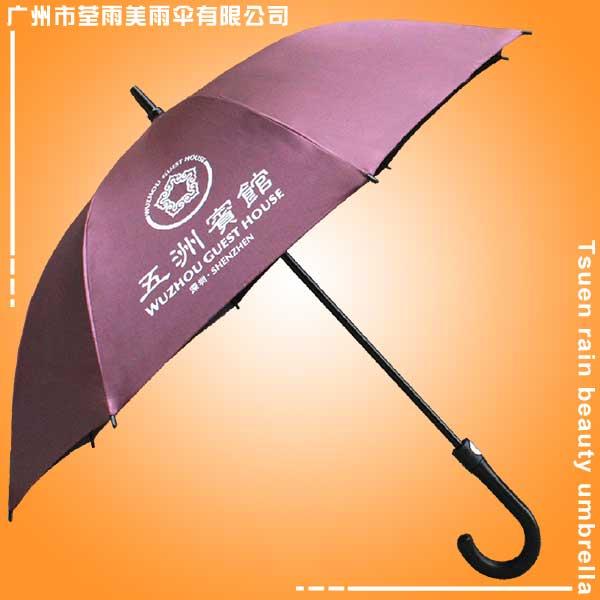 广州雨伞厂 生产五洲宾馆直杆伞广州荃雨美雨伞厂广州制伞厂