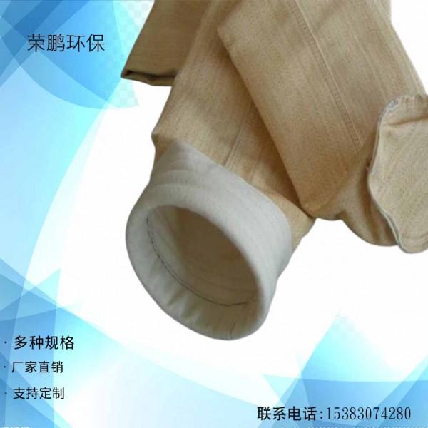 清清除尘 耐腐蚀 耐高温 诺梅克斯除尘布袋 防静电