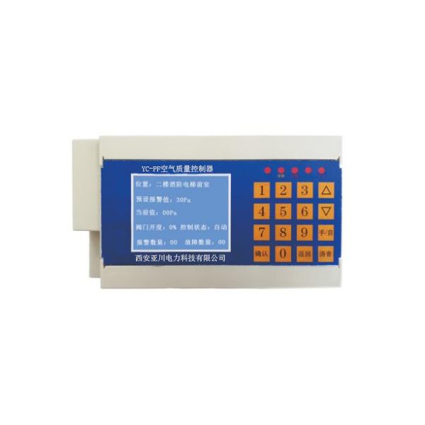 YC-PF空气质量控制器YC-CMW一氧化碳传感器