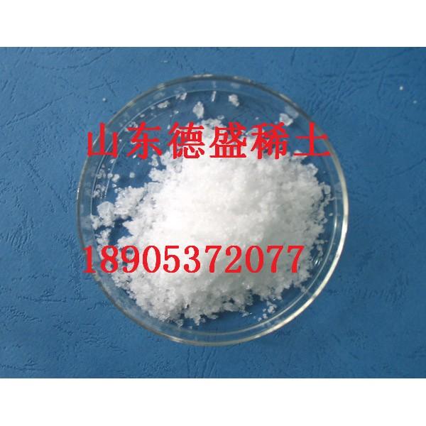 硝酸铈作用-正规厂家硝酸铈价格