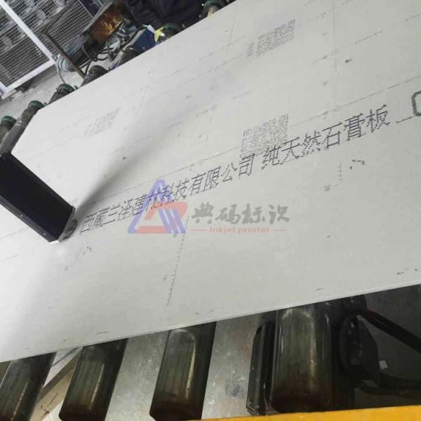 厂家供应石膏板喷码机、大字符喷码机