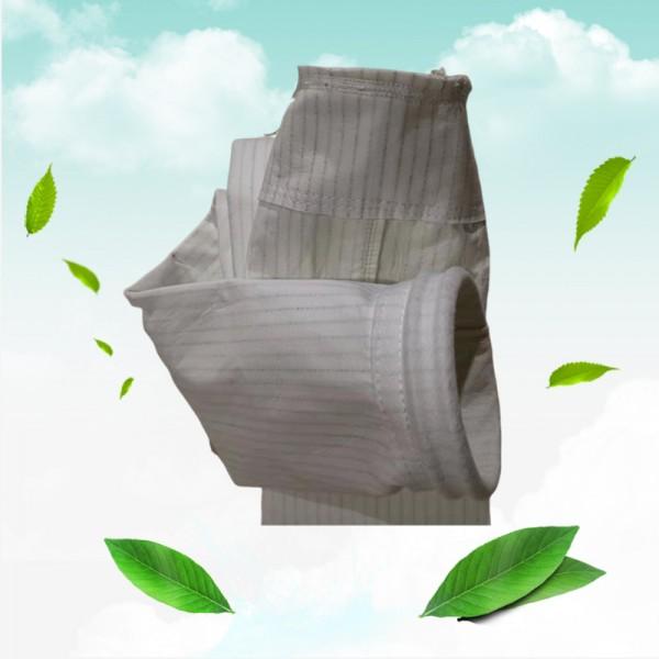除尘布袋厂家专业生产除尘器滤袋耐高温耐腐蚀厂家定制