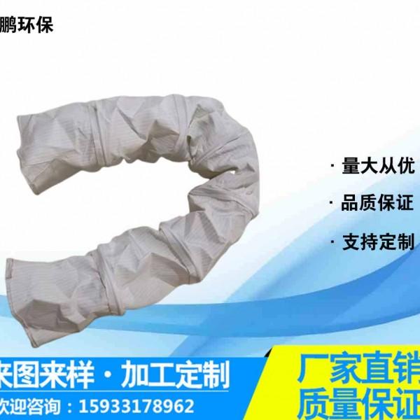 耐高温除尘滤袋除尘器布袋工业除尘器布袋常温涤纶定制