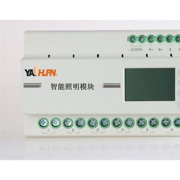 A1-MLC-1358八路智能继电器输出模块