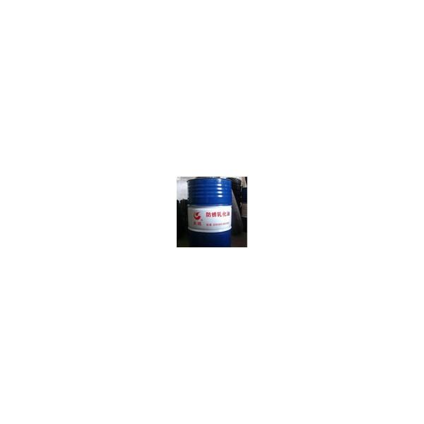 长城M1010防锈乳化油长城防锈皂化油 乳