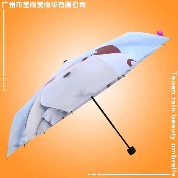 茂名雨伞厂 定做-茂名艺术公园三折伞 茂名荃雨美雨伞厂