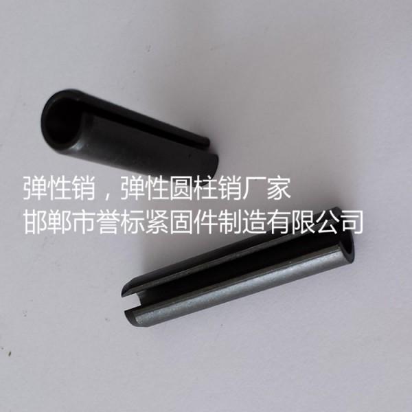 直槽弹性销_65Mn弹性圆柱销厂家_石标牌紧固件