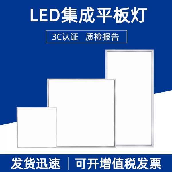 平板灯天花铝扣面板600x600厨房卫生间嵌入式