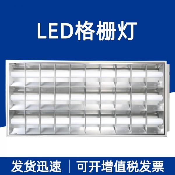 平板灯嵌入式面板灯3001200工程吊顶灯