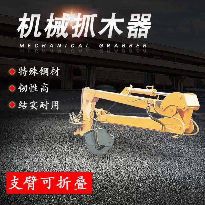 抓木机生产厂家 全液压360度旋转装载式抓木机 固定式抓木机