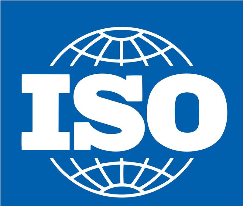 东莞东城ISO9001认证内部质量审核计划