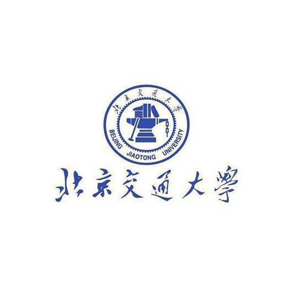 北京交通大学自考 工程管理专业(本科)招生