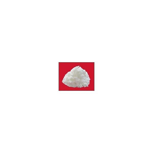 硝化棉生产厂家 直接供货