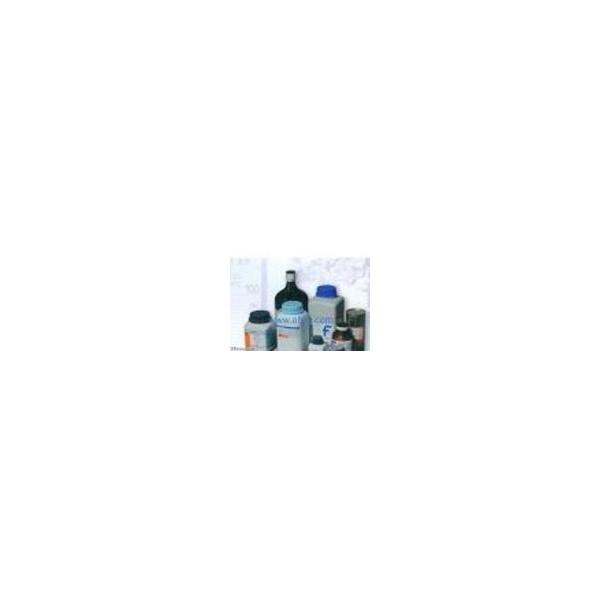 氰基甲酸乙酯生产厂家  优质货源 直接供货