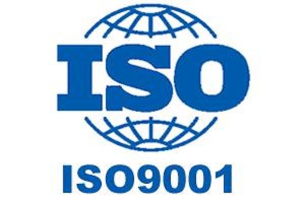 广州萝岗ISO9001认证好处
