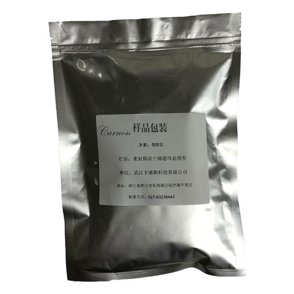 选矿药剂苯甲羟肟酸,厂家全国随时发货,价格优惠