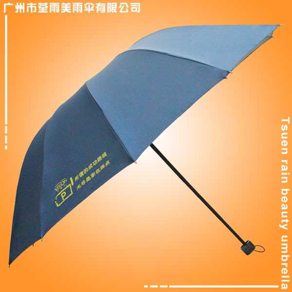 江门雨伞厂 生产-景博行10骨三折伞 江门荃雨美雨伞厂
