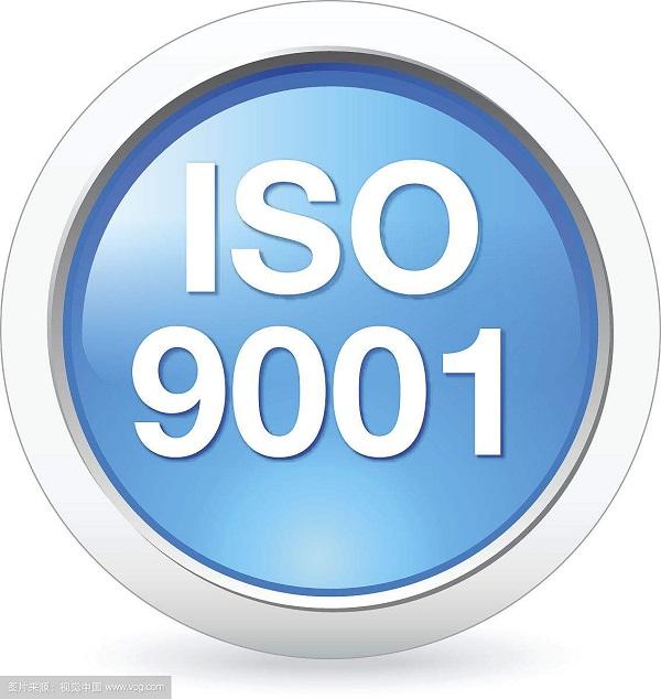 东莞南城ISO9001认证确定质量控制点要遵循的原则