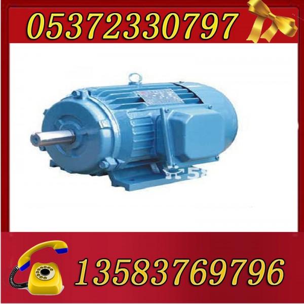 YBK3-132S1-2-5.5电机