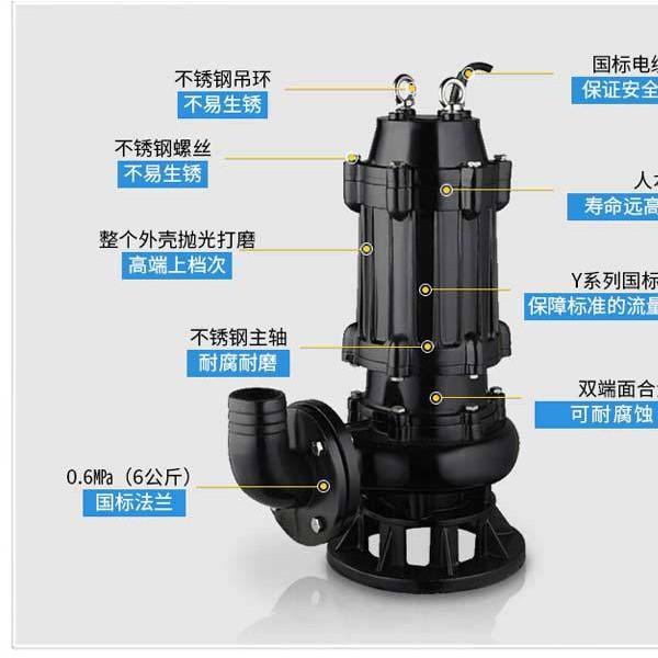 低价格潜水污水电泵-津奥特品牌生产