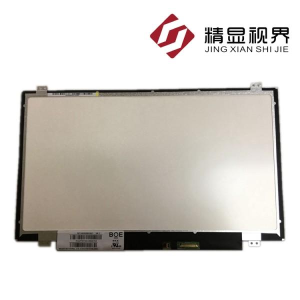 NT140WHM-N31,14寸医疗影像液晶屏,BOE京东方