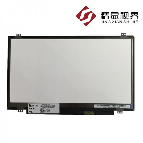 NV140FHM-N41,京东方14寸,专配驱动板,屏线