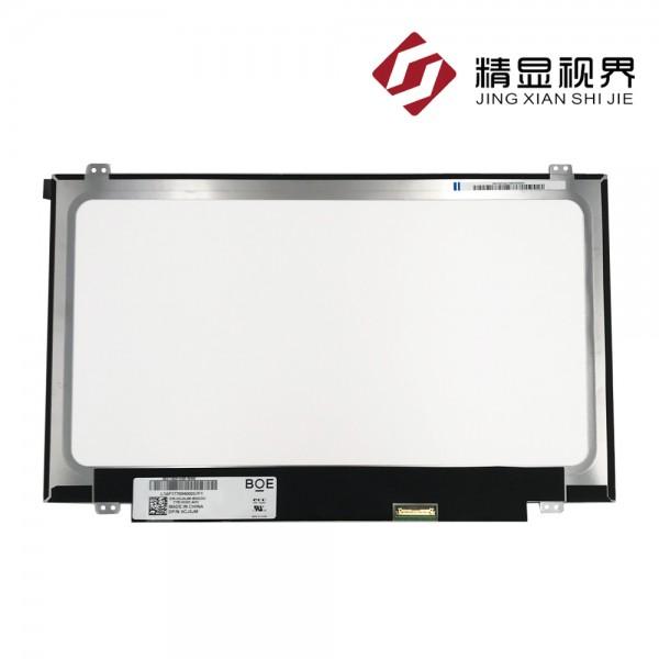 14寸液晶屏,NV140FHM-N46,可高改亮,配驱动板