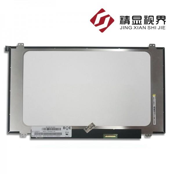 NV140FHM-N49,京东方14寸液晶屏,可带触摸屏