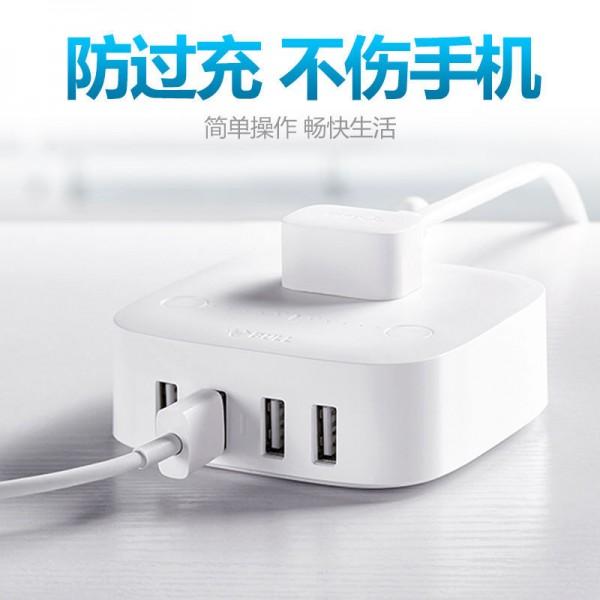 陕西西安公牛插座防过充插座智能USB插座全长1.5米总代
