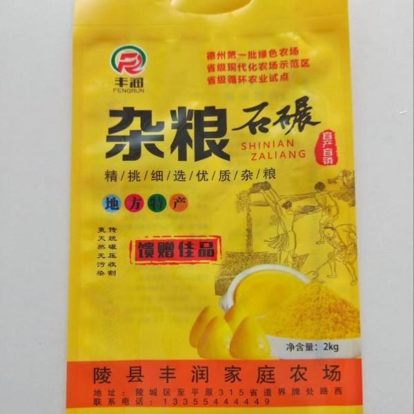 厂家直供蒙阴县食品真空包装,杂粮煎饼包装,五谷杂粮包装