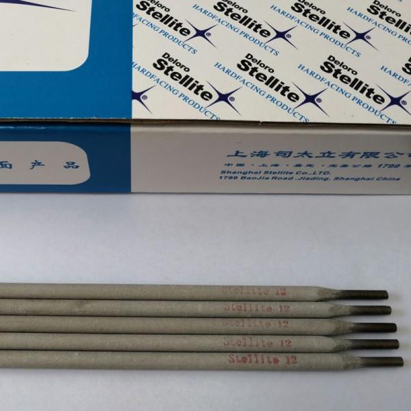 stellite 12上海司太立焊条合金钴基焊条