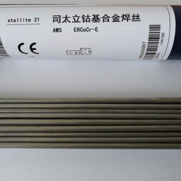 stellite 21上海司太立钴基合金焊丝