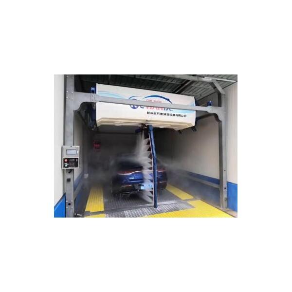 免擦拭洗车机 洗护一体全自动洗车机
