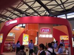 2020上海国际进口糖果食品展会