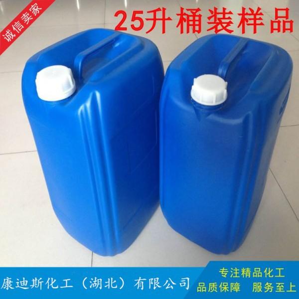 香精级苯甲酸苄酯现货全国直供