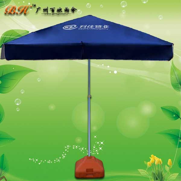 广州制伞厂 定做-方形太阳伞 四方伞 太阳伞 户外广告太阳伞