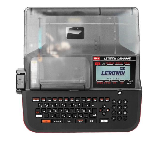 线号印字机LM-550E专用色带CH-IR50B