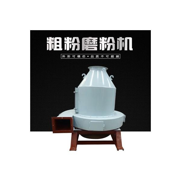 粗粉磨粉机 小型贝壳粉煤渣石料粉碎机 脱硫磨粉专用设备