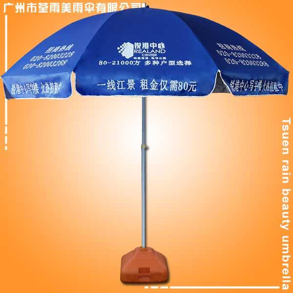 太阳伞厂 定做-广州锐港中心防风太