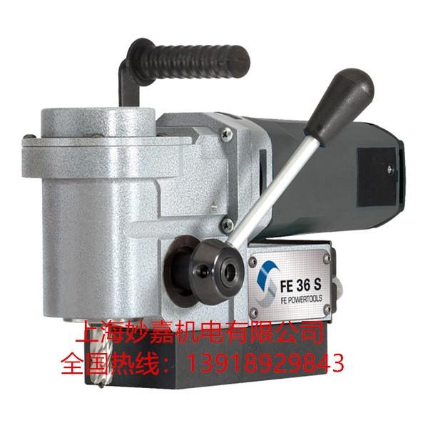 FE36S卧式磁力钻,小空间首选磁座钻