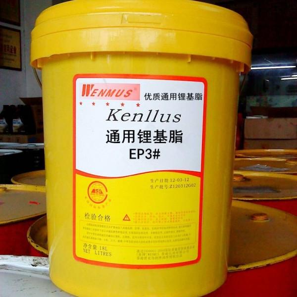 皇牌耐磨EP3#高温工业 工地黄油锂基润滑脂