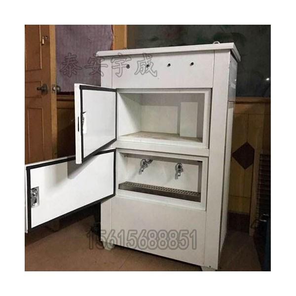宇成YBHZD-3/127F矿用防爆取暖热饭饮水机安全可靠