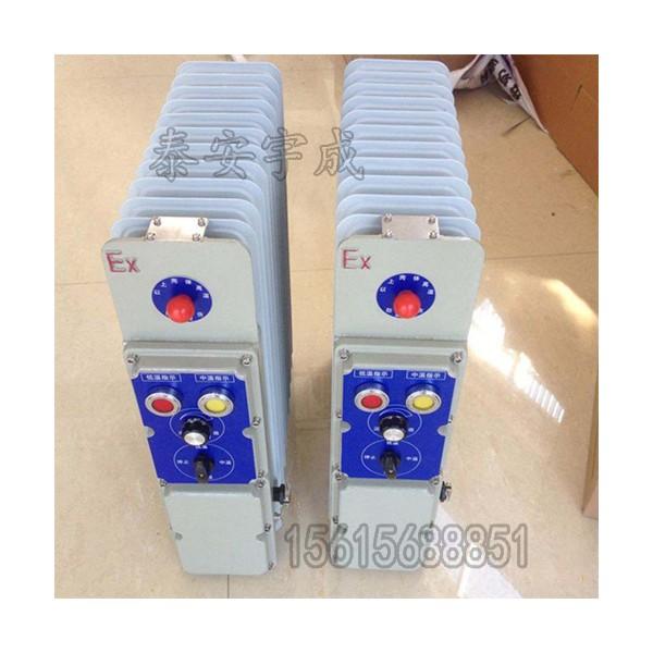 矿用防爆RB-2000/127(A)电热取暖器泰安宇成厂家